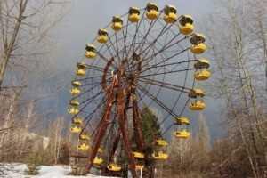 Квест Чернобыль